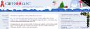 Blog-Screenshot Weihnachten