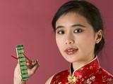 asiatischer Speicher